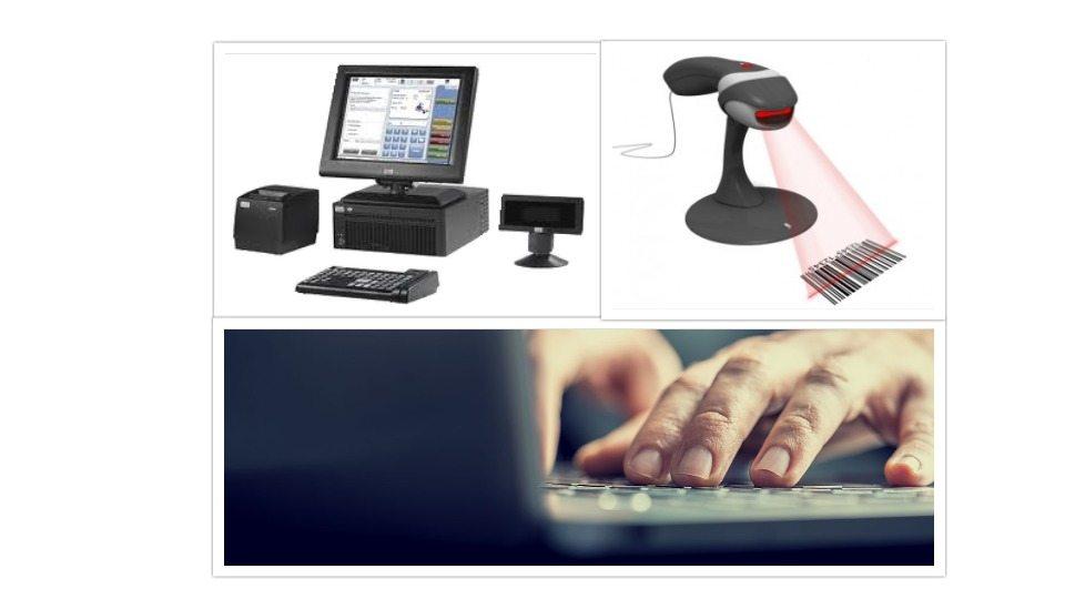 collage 2014 07 21 - Área de informática de comercio